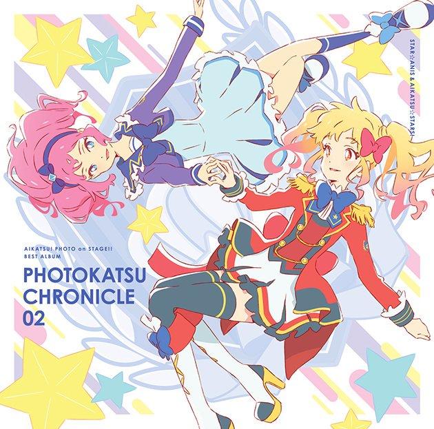 "Smart Phone App ""Aikatsu! Photo on Stage!!"" Photokatsu! Best Album - PHOTOKATSU CHRONICLE 02"
