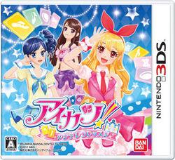 TVG-3DS-00912.jpg