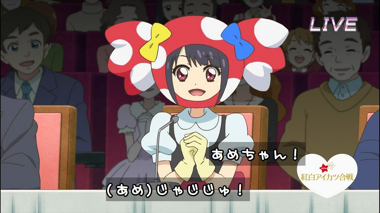 Ame-chan