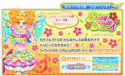 Img game shinysmile.jpg