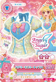Aikatsu! Very Good Morning Cereal/Promotion Cards