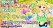 Bnr kii-birthday