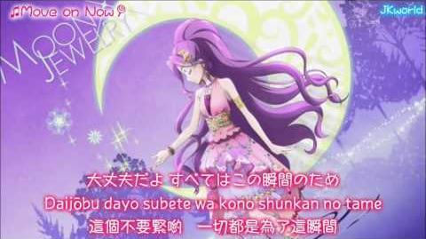 【HD】Aikatsu!_-_Move_on_now!_lyrics【中字】-0