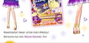 Seri 6 Mizuki Kanzaki2