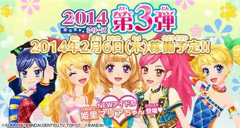 Bnr 2014 3rd.jpg