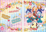 5th Clearfile