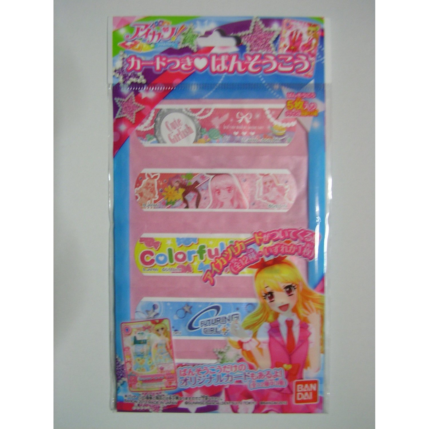 Aikatsu! Band-aids with Cards♥
