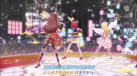 【HD】Aikatsu! - episode 34 - Ichigo & Aoi & Ran & Kaede - Take me Higher【中文字