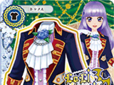 Blue Rose Noble Coord