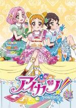 Aikatsu DVD Rental 21.jpg