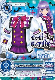 Joyful Violet Coord