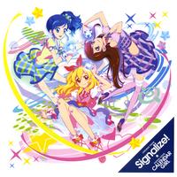 CD Signalize!-Calendar.png