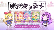 -Mezashite- Aikatsu! - 28 -720p--3B41D685-.mkv snapshot 24.08 -2013.04.27 14.45.11-