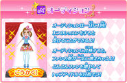 Aisuma app 7