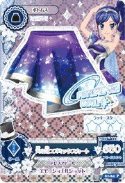 Card falda azul espacio.jpg