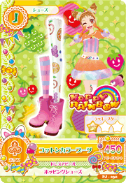Cotton Color Coord 3.png
