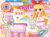 Shining Angely Line Coord