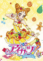 Aikatsu DVD Rental 6.jpg