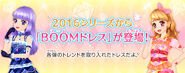 1st BOOM img news 00