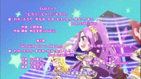 Aikatsu_ED_2_Hirari_Hitori_Kirari