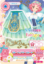 Blue Fairy Coord 2