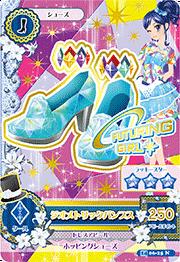 Card zapatos azul con crystales.png