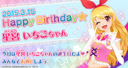 Bnr ichigo-birthday 2015