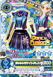 Dancing Diva/Dancing Night Coord