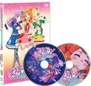 Dvd 3rd image 9.png