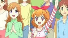 Akari's Kameo.jpg