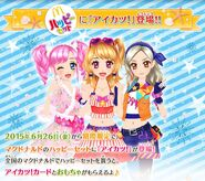 2015 summer vacation collection