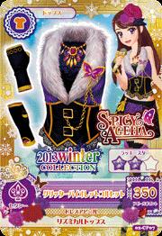 Glitter Violet Coord 1.png