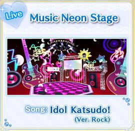 Music Neon Stage.jpg