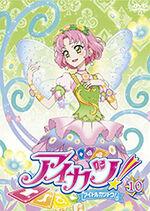 Aikatsu DVD Rental 10.jpg