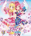 S2-DVD9