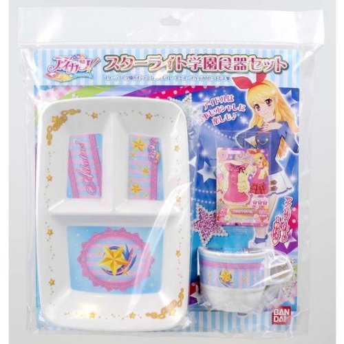 Aikatsu! Starlight School Tableware Set