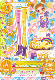 Fresh Grape Coord 3.png