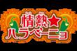 Logo pj.png