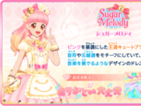 Sugar Melody