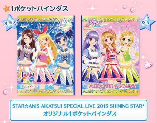 STAR☆ANIS Aikatsu! Special Live 2015 SHINING STAR* Original 1-Pocket Bindass.jpg