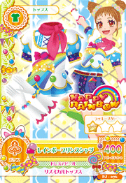 Rainbow Prince Coord 1.png