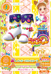 Rainbow Prince Coord 3.png