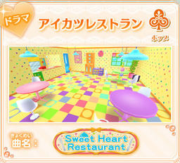Aikatsu Restaurant Stage