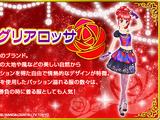 Sangria Rosa