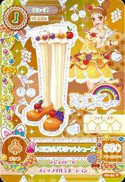 Card zapatos naraanja frutal.jpg