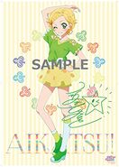 AkariGen BDBOX3 AmazonEd B1 Fabric Poster