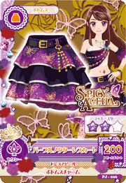 Purple Nocturne Coord 2.png