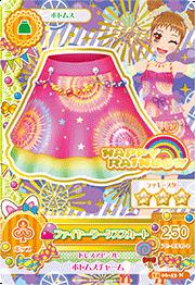 Card falda rosa con fuegos artificiales.png