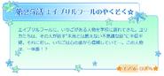 25 AprilFoolnoYakusoku