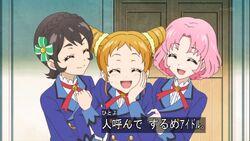 Klik disini untuk melihat galeri gambar dari Episode 60 - Kabar Burung Tentang Powapowa-Puririn☆.